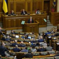Верховна Рада затвердила Указ Президента про введення воєнного стану і прийняла рішення  про вибори Президента 31 березня 2019 року