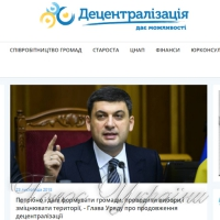 Рівненська облрада проситиме керівництво держави не доводити  лісгоспи до банкрутства