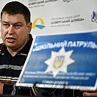У Сєверодонецьку стартував проект «Шкільний патруль»