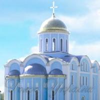 Княже місто - за єдність Української церкви