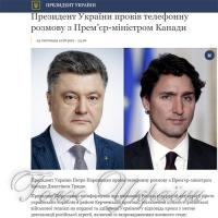Відбулася телефонна розмова з Прем'єр-міністром Канади