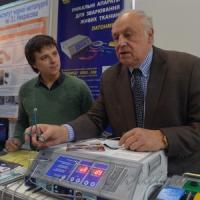 Розробки НАНУ зігрівають і рятують людські життя