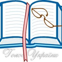 Міські книгозбірні Сміли Черкаської області поповнилися...