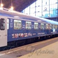 «Латориця» виконала  перший рейс  із Будапешта до Мукачева