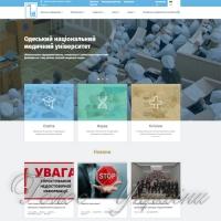 Відкритий лист... відносно ситуації навколо Одеського національного медичного університету