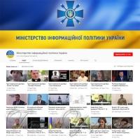 Презентували серію фільмів про тих, хто зламав хребет проекту «Новоросія»