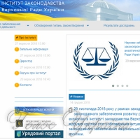 Моніторинг законодавства для бізнес-партнерів