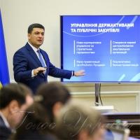 Уряд представив  пріоритети  на 2019-й