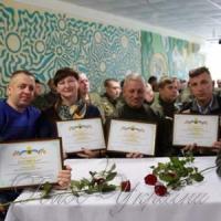 На АЕС нацгвардійці отримали сертифікати на житло