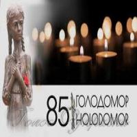 Нинішня російська агресія не відрізняється від мети Голодомору — знищення української нації та її державності