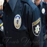 Поліція охоронятиме  храми під час свят