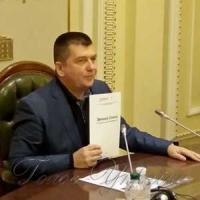 Презентували Зелену Книгу  законодавчого процесу