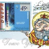 Україна - космічна держава!