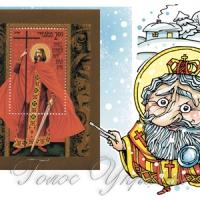 Понад 1000 років тому святий рівноапостольний князь Володимир охрестив Русь-Україну