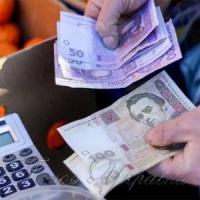 Мінімальна зарплата  зросла на 450 гривень