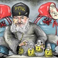 Анексія Москвою Київської митрополії: через небратські інтриги, у порушення Божественних і Святих канонів