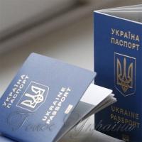Двобій паспортів