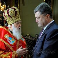 Патріарх Філарет удостоєний звання Герой України