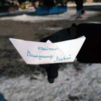 Кораблики надії «попливли» в родини