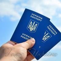 ...престижність паспорта визначає відсутність віз