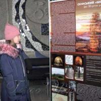 ПереPROчитання образу Донбасу