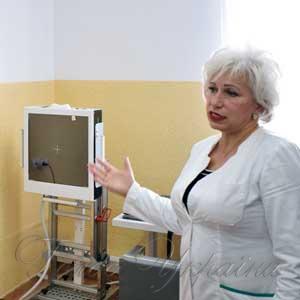 Амбулаторія збагатилася новим рентгенологічним обладнанням