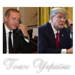Лідери США й Туреччини застерігають