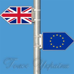 Сьогодні ЄС прокинеться в іншій реальності