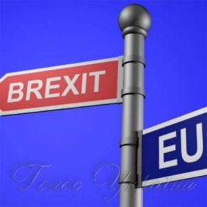 Якщо Brexit буде без угоди, найбільше програє Велика Британія