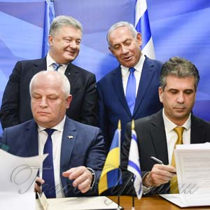 Підписано угоду про зону вільної торгівлі з Ізраїлем