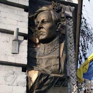 У Києві відкрили барельєф отаману Симону Петлюрі