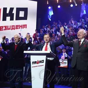 Олега Ляшка висунули в Президенти митці, робітники, селяни і військові