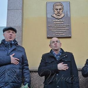 Ідеолог українського націоналізму Дмитро Донцов повертається
