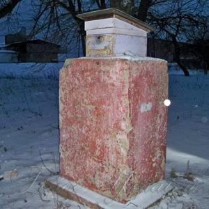 Декоммунизацией воспользовался... пчеловод