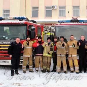 Шотландські рятувальники поспішали у Полтаву, як на пожежу...