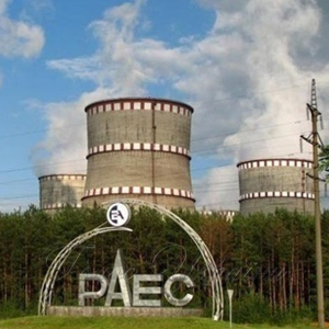 На Ривненской АЭС строят современный технический центр