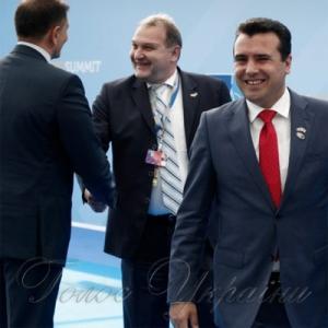 Затверджено протокол про приєднання Македонії до НАТО