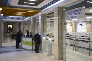 Тепер адмінпослуги в Ужгороді — це зручно та практично