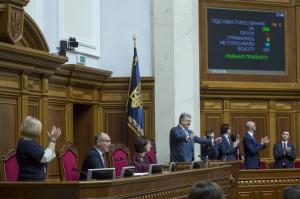 Верховная Рада закрепила в Конституции курс на членство в ЕС и НАТО