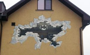 Пробоїна у вигляді карти України