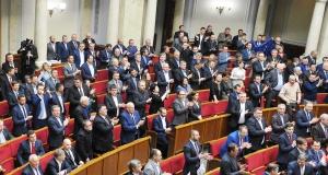 Найважливіше питання — затвердження  в Конституції курсу на членство в ЄС і НАТО