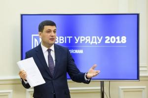 Правительство  одобрило отчет  о работе в 2018 году  и направит его  на рассмотрение  Верховной Рады