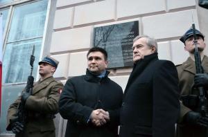 У Варшаві відкрили меморіальну дошку на згадку  про місію УНР