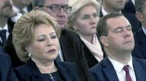 Медведев спит с Матвиенко...