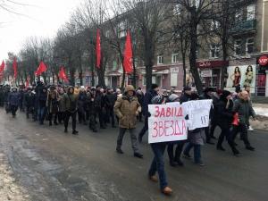 Робітники заводу «Зірка» вимагають оборонних замовлень