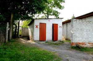 Вода — у криниці, туалети — надворі