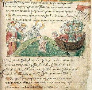 Свідчення Бертинської хроніки про посольство русів 838-839 років до Візантійської імперії та Імперії франків