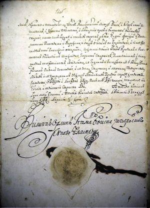 Українська держава середини XVII століття
