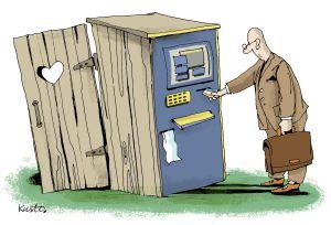 Гроші зникли — банк ні при чому?
