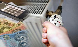 У Могилів-Подільськом за тепло платять по сто(!) гривень за квадратний метр